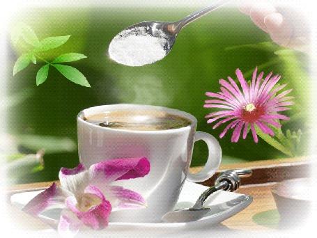 Анимация В чашку с кофе сыпется из ложечки сахарный песок, вокруг цветы и листочки, Нежного Утра, автор Mira