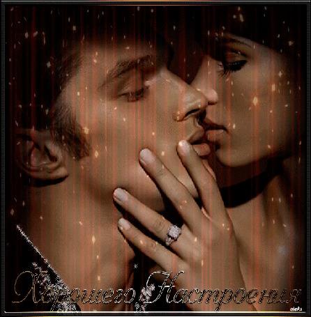 Анимация Девушка целует молодого человека, взяв его за лицо, на пальце у нее блестит колечко, Хорошего Настроения, автор aleks (© Natalika), добавлено: 10.05.2015 08:31