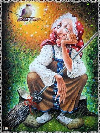 Анимация Бабка-ежка сидит на пеньке и слушает пение птички, Доброе утро, Lusha (© Natalika), добавлено: 11.05.2015 14:20