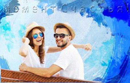 Анимация Счастливая влюбленная пара на скамейке, на голубом фоне, Момент Счастья (© Natalika), добавлено: 13.05.2015 18:14