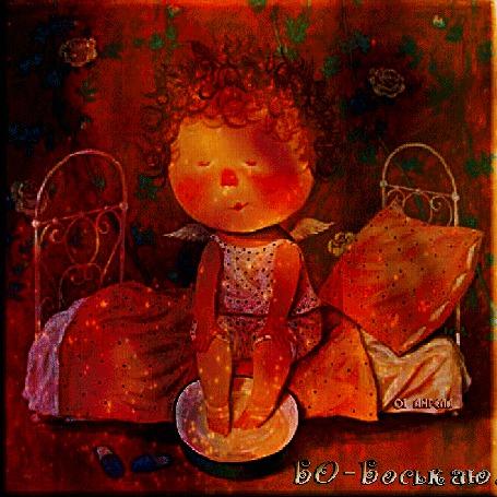 Анимация Ангелочек сидит на кроватке, греет ножки в тазике с водой, Бо-Боськаю (болею), от ангела (© Natalika), добавлено: 14.05.2015 09:12