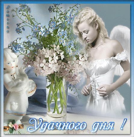 Анимация Девушка в белом платьице рядом с весенним букетом в вазе и фарфоровой статуэткой, Удачного дня! Lamerna (© Natalika), добавлено: 23.05.2015 12:46