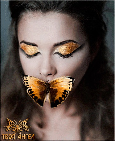Анимация Девушка с закрытыми глазами и бабочкой на губах. Твоя ангел (© qalina), добавлено: 23.05.2015 18:38