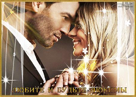 Анимация В проеме окна легко колышутся шторки, стоят мужчина и девушка, наклонившись друг к другу и взявшись за руки (любите и будьте любимы) (© ДОЛЬКА), добавлено: 27.05.2015 21:29