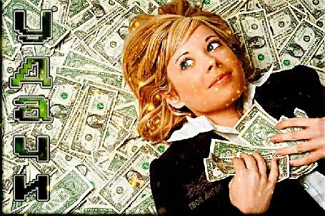 Анимация Девушка лежит на долларах, надпись удачи (© qalina), добавлено: 27.05.2015 22:24