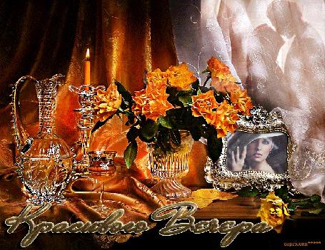 Анимация Цветы свеча фужер отражение девушки в зеркале с надписью красивого вечера (© qalina), добавлено: 27.05.2015 23:12