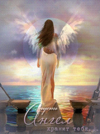 Анимация Девушка-ангел машет крыльями на берегу моря на фоне грозового неба и луны (пусть Ангел хранит тебя.) , Mira