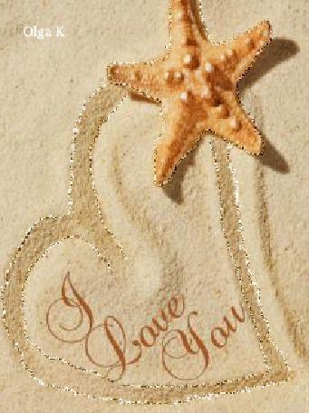 Анимация Морская звезда на нарисованном сердечке на песке (I Love You), Olga K (© Natalika), добавлено: 29.05.2015 19:05