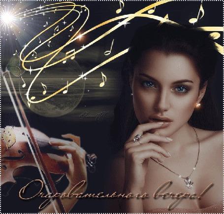 Анимация Задумчивая девушка в украшениях на фоне скрипки, луны, нот (Очаровательного вечера!) Ольга П