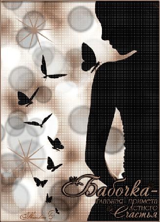 Анимация Силуэт девушки на фоне бабочек с надписью Бабочка-главная примета летнего счастья (© qalina), добавлено: 31.05.2015 22:13