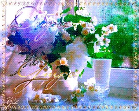 Анимация Букет цветов в вазе, угощение, хрусталь на фоне дождя за окном (Доброе Утро) Gala