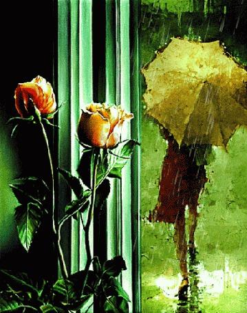 Анимация Букет роз у окна за которым идет девушка под зонтом в дождь