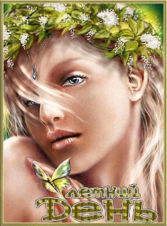 Анимация Красивая девушка с голубыми глазами с веночком из цветов на голове / Летний день/
