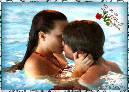 Анимация Лето, в морских волнах девушка обнимает мужчину и целует его (все, что нам нужно - это любовь) (© ДОЛЬКА), добавлено: 24.06.2015 18:53
