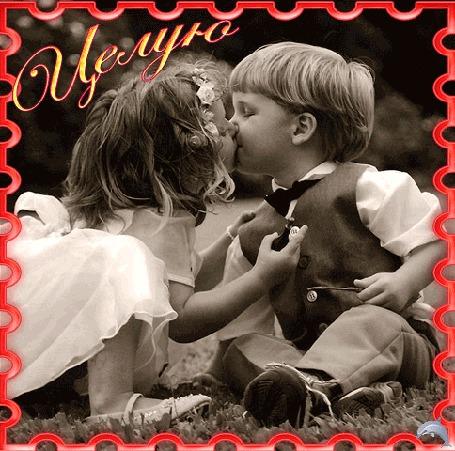 Анимация Малыши целуются на фоне красных сердечек / Целую/ (© qalina), добавлено: 25.06.2015 21:08