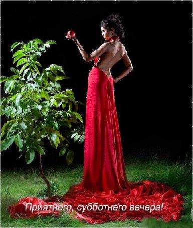 Анимация Девушка в длинном красном платье с яблоком в руках на черном фоне / приятного субботнего вечера/ (© qalina), добавлено: 25.06.2015 22:51