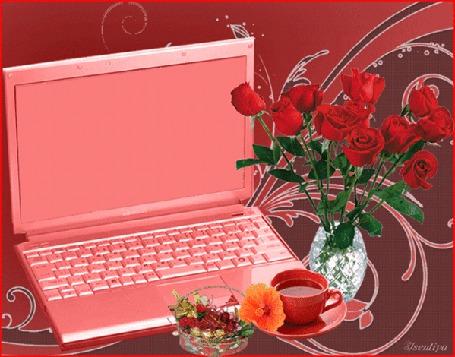 Анимация Вазочка с розами, чашечка с чаем и конфеты рядом с ноутбуком на котором появляется текст письма / Jsenlbya/ (© qalina), добавлено: 26.06.2015 13:36