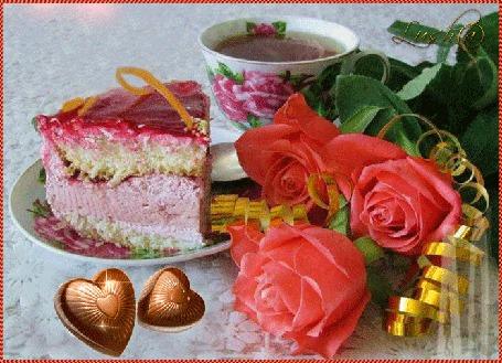 Анимация Кусочек торта на блюдце рядом с чаем, шоколадом, букетом роз на светлом фоне (Добрый День!) Lusha (© Natalika), добавлено: 29.06.2015 07:56