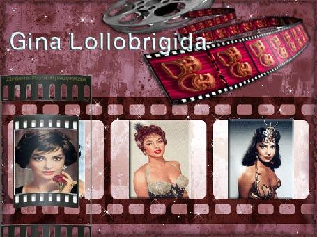 Анимация Коллаж, актриса Джина Лоллобриджида, Mira (© Natalika), добавлено: 29.06.2015 08:04