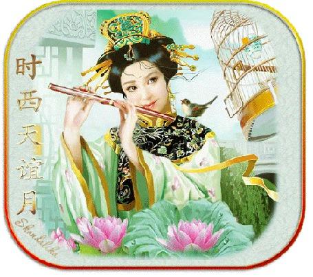 Анимация Восточная девушка играет на свирели на фоне цветов и птички / Скандалистка/ (© qalina), добавлено: 30.06.2015 20:51
