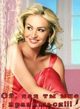 Анимация Красивая блондинка с улыбкой на губах сидит на фоне окна / Ой, как ты мне нравишься / Надюшка/