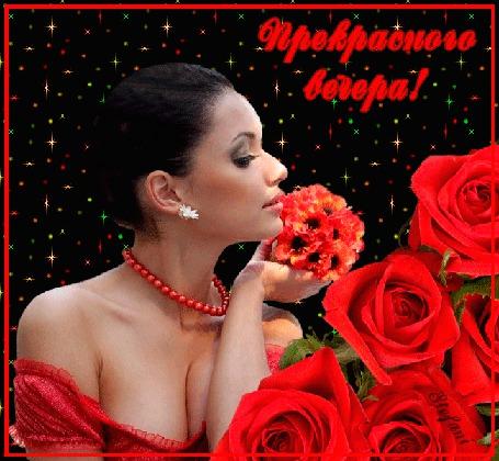Анимация Девушка в красном платье с красными бусами на шее на фоне роз (Прекрасного вечера), Стефани (© qalina), добавлено: 01.07.2015 22:53