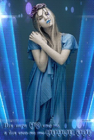 Анимация Девушка на синем фоне с синими губами и веночком на голове (Для мира ТЫ кто-то, а для кого-то ты-ЦЕЛЫЙ МИР), Надюшка