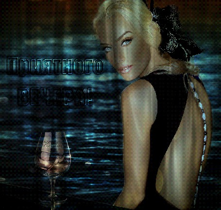 Анимация Девушка блондинка с голубыми глазами с оголенной спиной на фоне моря и фужера с вином / Приятного вечера/ (© qalina), добавлено: 03.07.2015 18:20