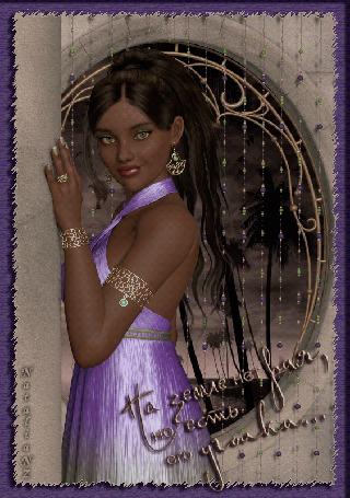 Анимация Красивая девушка с зелеными глазами с украшениями на фоне пальм и летящих птиц (на земле нет рая, но есть его уголки), NataliaNZ