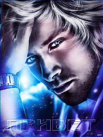 Анимация Мужчина с голубыми глазами с часами на руке, by saritaangel07, (ПРИВЕТ), Алекс