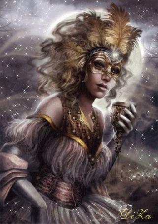Анимация Девушка в маске с бокалом в руке с маской с перьями на голове, Di Za (© qalina), добавлено: 06.07.2015 07:51
