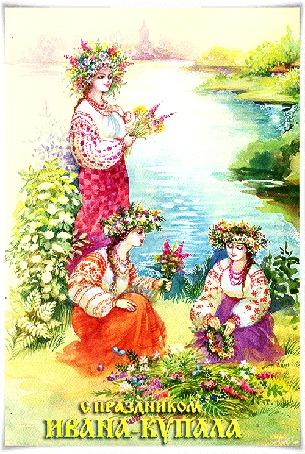 Анимация Три девушки плетут венки у водоема с цветами и бабочками (С праздником Ивана Купала) АссОль (© Natalika), добавлено: 06.07.2015 08:00