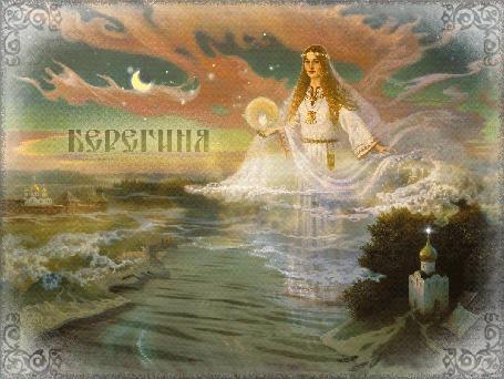Анимация Берегиня с огненным шаром в руке стоит высоко над водой, храмом и оберегает нашу грешную землю (Берегиня) Mira