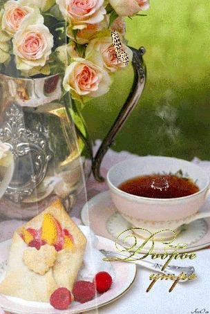 Анимация Летний завтрак, чай, пирожное с ягодами, розы в кувшине на размытом зеленом фоне (Доброе утро) АссОль (© Natalika), добавлено: 12.07.2015 08:57
