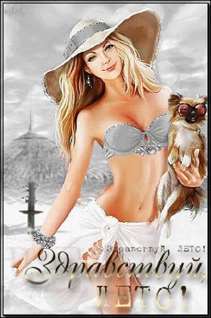 Анимация Девушка в широкополой шляпе держащая на руках собаку на фоне моря и бегущих облаков (Здравствуй лето)