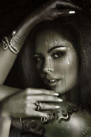 Анимация Красивая девушка с украшениями в виде змейки на руке на фоне дождя (Live Wilh you / Жизнь с тобой) автор pantera