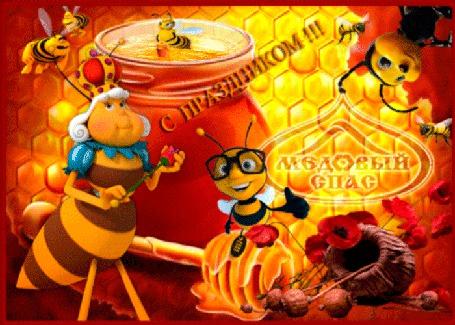 Анимация Праздник медовый спас, на фоне сот стоит баночка с медом, вокруг нее летают пчелки (с праздником! медовый спас)