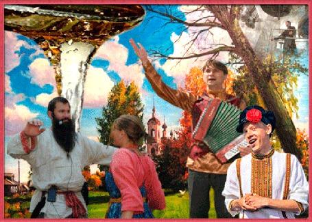 Анимация Осень, на фоне неба, деревни и церкви, на поляне идет гуляние на медовый спас,