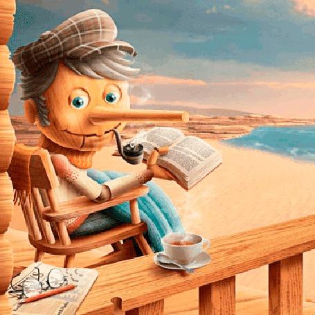 Анимация Пиноккио, расположившись на берегу моря в кресле с трубкой, книгой и чашкой чая, борется со сном