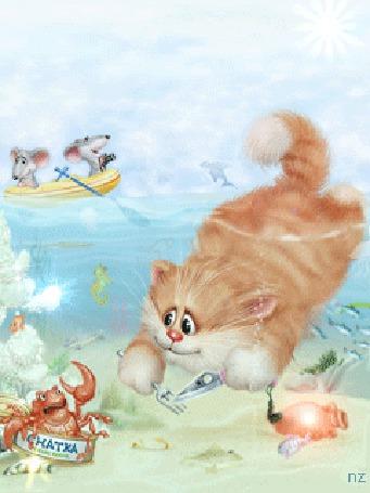 Анимация Рыжий кот нырнул под воду поесть крабов, на верху в лодке его ожидают пара мышей (nz)