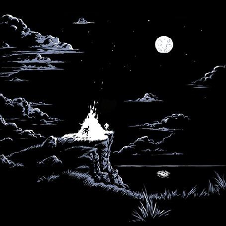 Анимация Люди прыгают вокруг костра ночью около моря