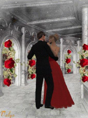 Анимация Танец мужчины и девушки в зале, украшенном крупными, красными цветами (© Ксюшечка), добавлено: 02.10.2015 20:58