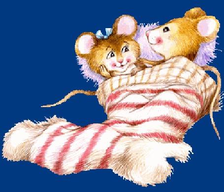 Анимация Мыши ложатся спать, лежат в носке, мило двигаются (© МилаДЖИ), добавлено: 07.10.2015 22:37
