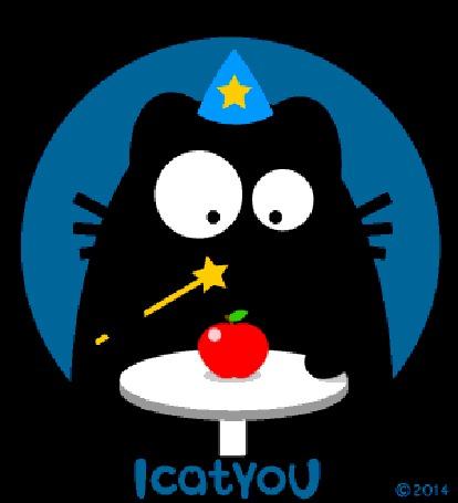 Анимация Черный кот увеличивает и уменьшает яблоко с помощью волшебной палочки (iсatyou)