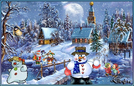 Анимация На фоне зимних неба, домов, леса, реки и мостика, стоят, танцуют снеговики, бросают снежки (Лови), на дереве сидит птичка, Dolya
