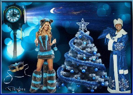 Анимация Девушка в костюме кошки и парень в костюме деда мороза стоят у елки, рядом находятся часы и маска (с Новым годом!), Dolya (© ДОЛЬКА), добавлено: 09.12.2015 16:43