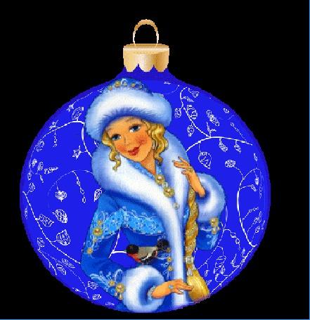 Анимация Рисунок Снегурочки на елочном шаре, меняющем свой цвет