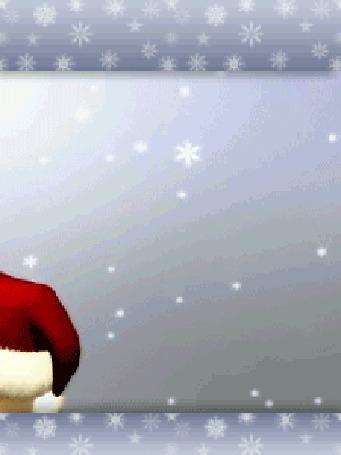 Анимация Мишка в новогоднем колпаке и с подарком посылает поцелуй