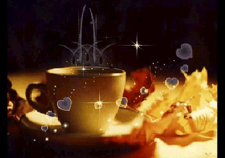 Анимация Чашка горячего кофе