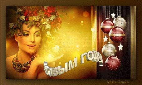 Анимация Девушка с новогодними украшениями на голове смотрит на мерцание, исходящее с ее ладони (С новым годом!)